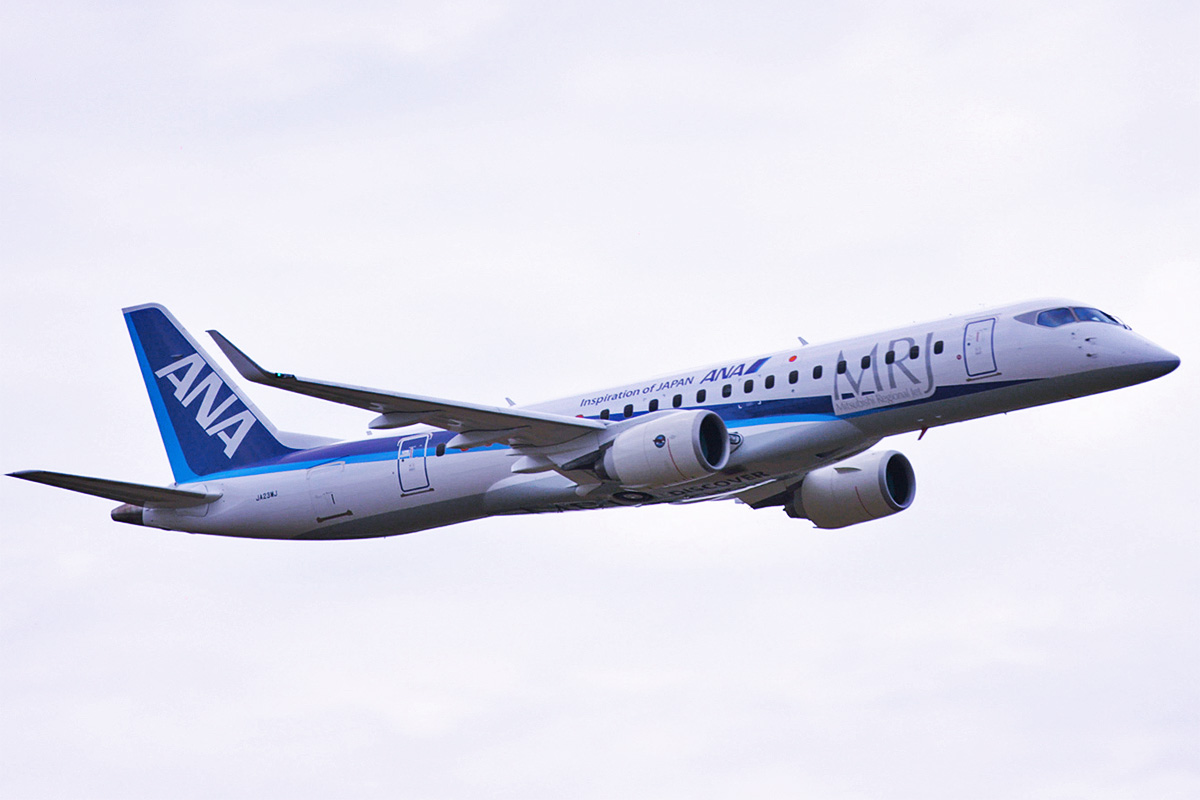 Mitsubishi Regional Jet May Face Further Delays Airway