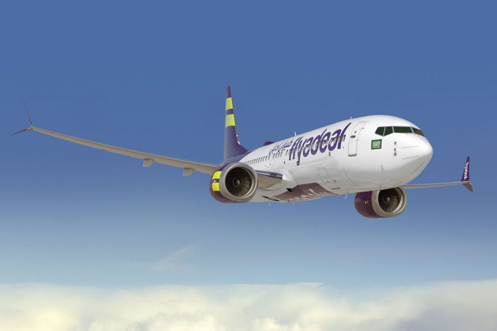 Arab airline replaces the 737 MAX for the A320neo